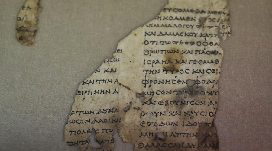 Imagem: 2021 03 16t134339z 1 lynxmpeh2f11v rtroptp 4 israel archaeology scroll Pergaminho bíblico é descoberto no Deserto da Judeia