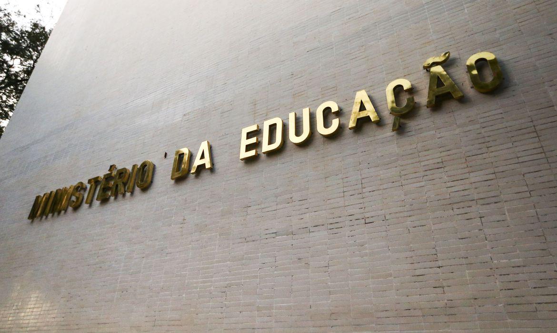 Imagem: ministerio daeducacao foto agencia brasil Lei Orçamentária 2021 | Educação é o principal alvo da tesoura presidencial