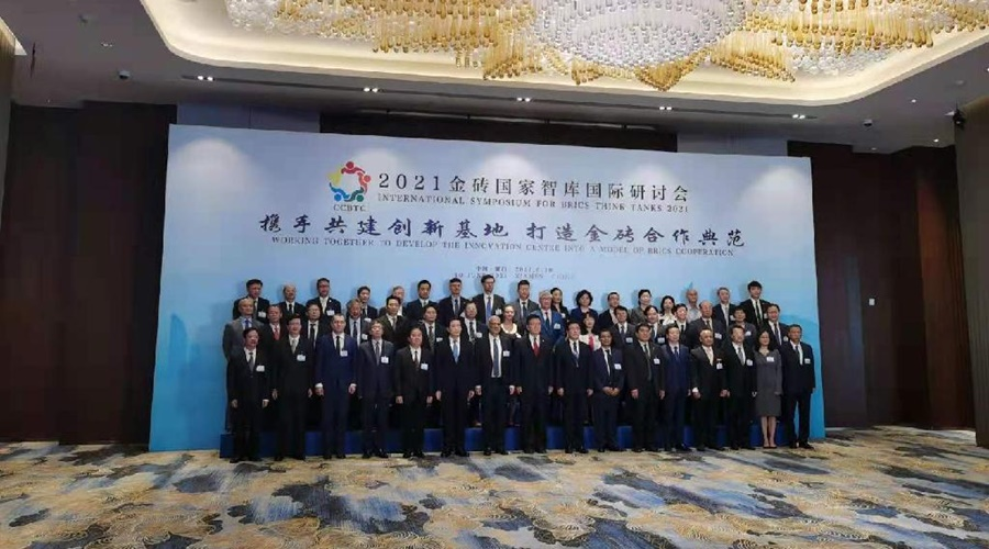 Imagem: Estado de Mato Grosso na China Mato Grosso é único estado brasileiro a participar de simpósio do BRICS na China