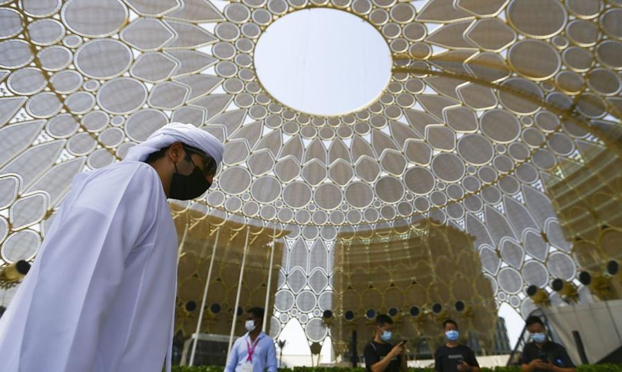 Imagem: Emirados Descumprir medidas de isolamento social em Dubai custa até R$ 75 mil